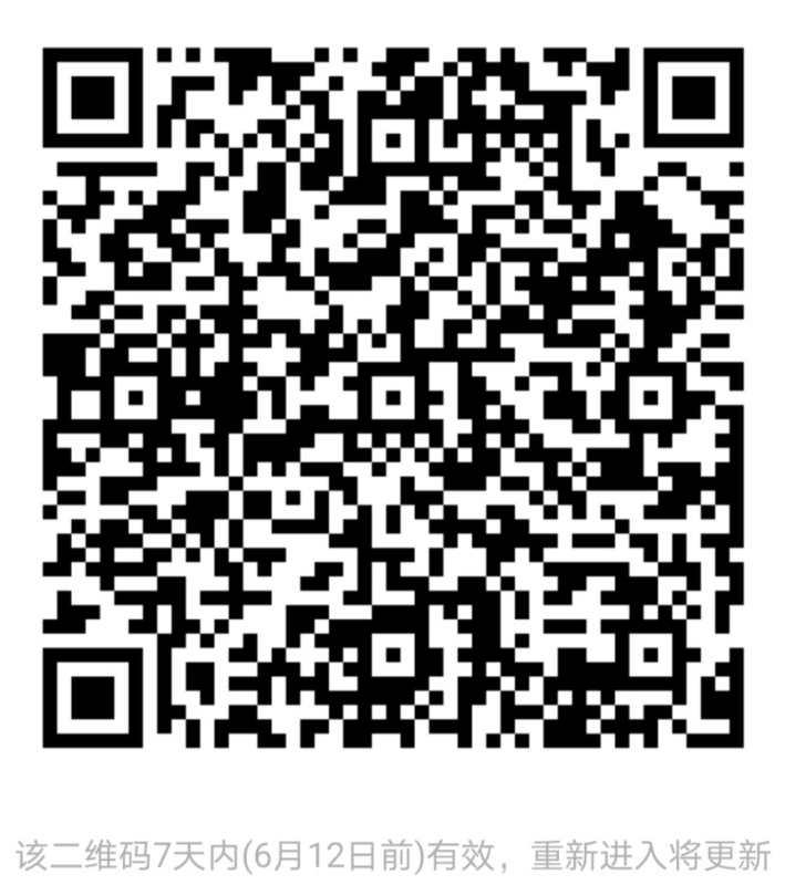 微信图片_20200605143322.jpg